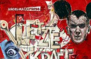 Angelika Express - Letzte Kraft Voraus ::: Review (2017)