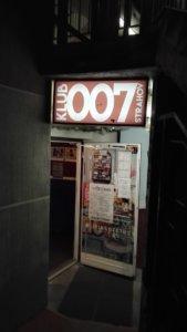 Eingang - Klub 007, Prag