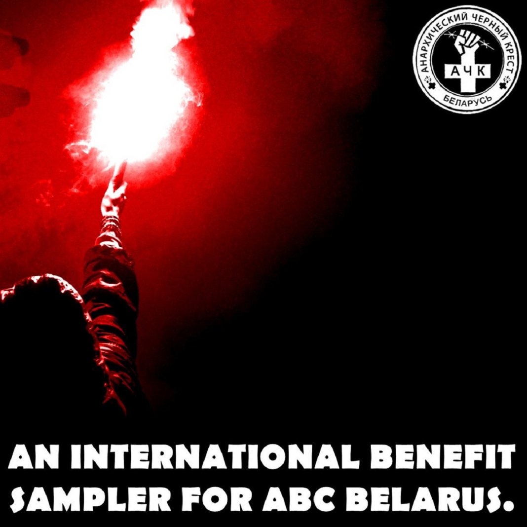 An International Benefit Sampler For ABC Belarus