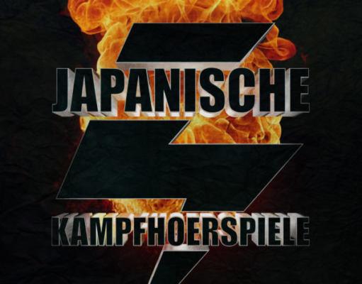 Japanische Kampfhörspiele - Back to ze roots